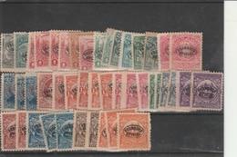 Accumulation Of 1896/98 Official Overprints El Salvador Unused Few Spotted Perfs - El Salvador