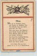 52332360 - Mut Gedicht P. E. Koehler - Guerra 1914-18