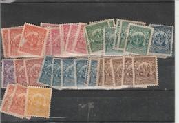 Accumulation Of 1898 Issues El Salvador Unused Few Spotted Perfs - El Salvador