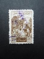 LIBAN N°148 Oblitéré - Liban