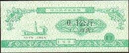 China (CUPONES) 0.10 Gōngjīn = 100 Grs Harbin 1991 Ref 348-1 UNC - China