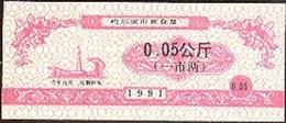 China (CUPONES) 0.05 Gōngjīn = 50 Grs Harbin 1991 Ref 347-1 UNC - China