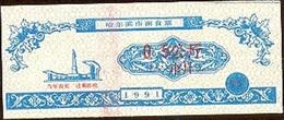 China (CUPONES) 0.50 Gōngjīn = 500 Grs. Harbin 1991 Ref 350-1 UNC - China