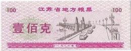 China (CUPONES) 100 Kè = 100 Grs Jiangsu 1986 Ref  531-1 UNC - China