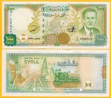 Syria 1000 Lira P-111a 1997 (2012) UNC - Syrien