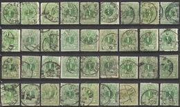 9Ab-919: Restje 36 Zegels: N° 26:  Veel Drukwerkstempels  Diverse ... Verder Uit Te Zoeken.. - 1869-1888 Lion Couché
