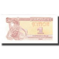 Billet, Ukraine, 1 Karbovanets, 1991, 1991, KM:81a, SPL+ - Ukraine