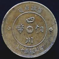 50 CASH 1912 CHINE / CHINA / SZECHUAN - Sichuan - Chine