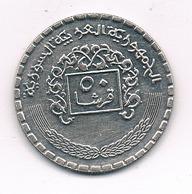 50 PIASTRES 1984  SYRIE /4114/ - Syria