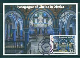 Tunisie 2019- Maxi-card La Synagogue De La Ghriba De Djerba - Tunisia