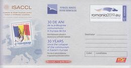 ROMANIA 2019:STAMP ON STAMP & MAP OF EUROPE Unused Postal Stationery Cover - Registered Shipping! Envoi Enregistre! - Francobolli Su Francobolli