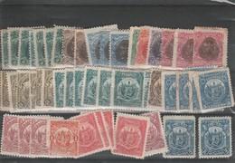 Accumulation Of 1895 Issues Of El Salvador Mostly Unused  Few Toned Perfs - El Salvador