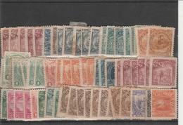 Accumulation Of 1896 Issues Of El Salvador Unused, Few Toned Perfs - El Salvador