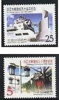 2000 Tamkang University Stamps Boat Boulevard Museum - Childhood & Youth