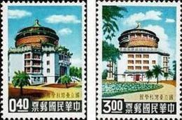 1959 Taiwan Science Hall Stamps Museum Architecture - History