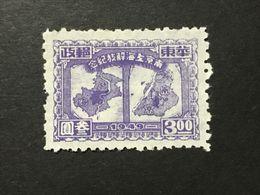 ◆◆◆CHINA 1949  Maps Of Shanghai And Nanking  $3 NEW   AA3285 - Western-China 1949-50