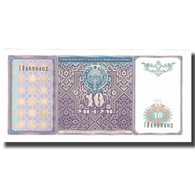Billet, Uzbekistan, 10 Sum, 1994, 1994, KM:76, SUP+ - India