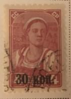 Russia - (0)  - 1939 - # 698 - 1923-1991 URSS