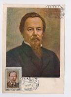 CARTE MAXIMUM CM Card USSR RUSSIA Radio Scientist Alexander POPOV - 1923-1991 USSR