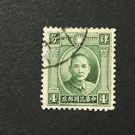 ◆◆◆CHINA 1931   Dr. Sun Yat-Sen Issue  1st  London Print     4C  USED  AA3310 - China