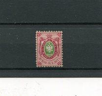 IMPERIAL RUSSIA YR 1858,SC 10,MI 7,MNG (*),30 KOP,NO WMKS,PERF.12-1/2,WOVE PAPER - 1857-1916 Empire