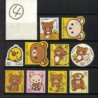 Japan 2017.07.26 Greetings, Rirakkuma (used)④ - 1989-... Empereur Akihito (Ere Heisei)