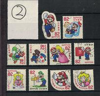 Japan 2017.06.28 Greetings, Super Mario (used)② - 1989-... Emperador Akihito (Era Heisei)
