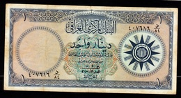 Iraq 1 Dinar 1959 Pick 53 Sign 15 - Iraq