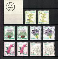 "Japan 2017.12.13 ""Omotenashi"" Flowers Series 9th (used)④ - Used Stamps"