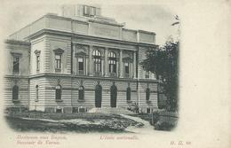 BULGARIE 1920 Souvenir De VARNA L'Ecole Nationalle Nationale  CPA TBE - Bulgarie
