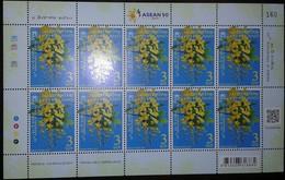 O) 2017 THAILAND, ANNIVERSARY ASEAN - CAMBODGE, FLOWERS, MNH - Thailand