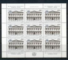 Yugoslavia 1977 Craotian Music Institute Zagreb Sheet MUH - 1945-1992 Socialist Federal Republic Of Yugoslavia