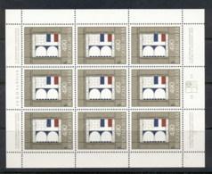 Yugoslavia 1977 Balkanfila Sheet MUH - 1945-1992 Socialist Federal Republic Of Yugoslavia