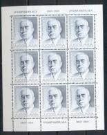 Yugoslavia 1969 Josip Smodlaku Sheet MUH - 1945-1992 Socialist Federal Republic Of Yugoslavia