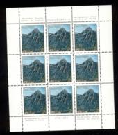 Yugoslavia 1978 Mt Triglav Sheet MUH - 1945-1992 Socialist Federal Republic Of Yugoslavia
