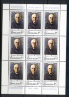 Yugoslavia 1970 Milutin Milankovic Sheet MUH - 1945-1992 Socialist Federal Republic Of Yugoslavia