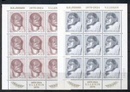 Yugoslavia 1970 Lenin Sculptures 2x Sheet MUH - 1945-1992 Socialist Federal Republic Of Yugoslavia