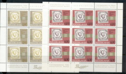 Yugoslavia 1974 Montenegrin Stamp Centenary Sheet MUH - 1945-1992 Socialist Federal Republic Of Yugoslavia