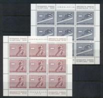 Yugoslavia 1976 Winter Olympics Innsbruck 2xsheet MUH - 1945-1992 Socialist Federal Republic Of Yugoslavia