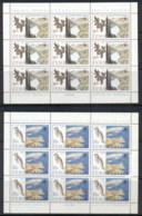 Yugoslavia 1982 Wildlife Protection 2xsheet MUH - 1945-1992 Socialist Federal Republic Of Yugoslavia