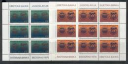 Yugoslavia 1979 World Bank & Monetary Fund 2xsheet MUH - 1945-1992 Socialist Federal Republic Of Yugoslavia