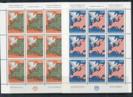 Yugoslavia 1975 European Security Conference 2xsheet MUH - 1945-1992 Socialist Federal Republic Of Yugoslavia
