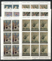 Yugoslavia 1974 Paintings Of Flowers By Yugoslav Artists 6xsheet MUH - 1945-1992 Socialist Federal Republic Of Yugoslavia