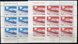 Yugoslavia 1977 European Security Cooperation 2xsheet MUH - 1945-1992 Socialist Federal Republic Of Yugoslavia