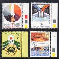 CYPRUS - 1989 ANNIVERSARIES & EVENTS SET (4V) FINE MNH ** SG 752-755 - Unused Stamps