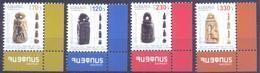 2019. Armenia, Seals Of Th Kingdom Ararat, 4v, Mint/** - Armenia