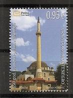 MONTENEGRO 2019,450th Anniversary Of HUSEIN PAŠA MOSQUE,RELIGION,,MNH - Montenegro