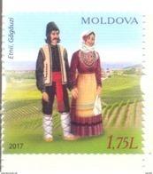2017. Moldova, Ethnicity Of Moldova, Gagauzes, 1v, Mint/** - Moldova