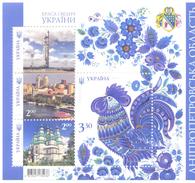 2013. Ukraine, Dnepropetrovsk Region,  S/s, Mich.Bl.111, Mint/** - Ukraine