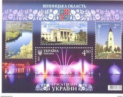 2013. Ukraine, Vinnitsa Region,  S/s, Mich.Bl.112, Mint/** - Ukraine